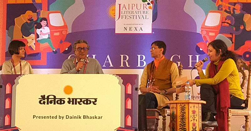 भारतीय सांस्कृतिक सभ्यता